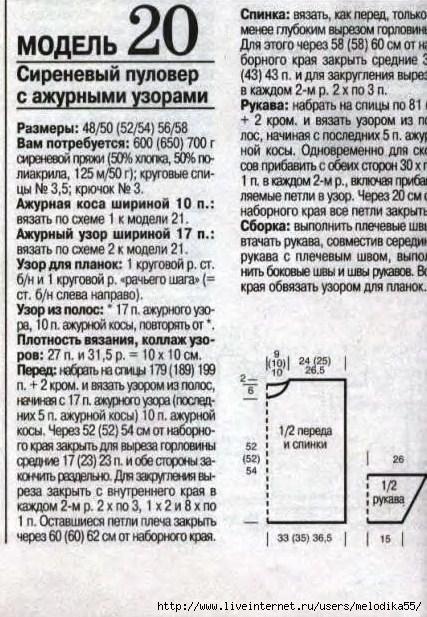 ты1 (427x617, 231Kb)