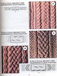 Превью свитер+ платье6 (480x637, 78Kb)
