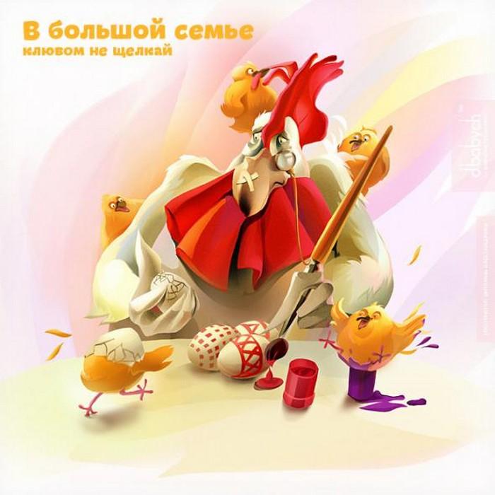 Красивые и прикольные поздравительные открытки от студии Бабича