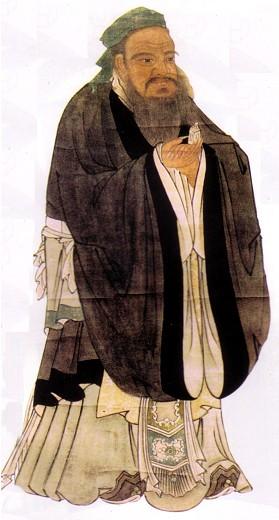 Конфуций6 (279x520, 230Kb)