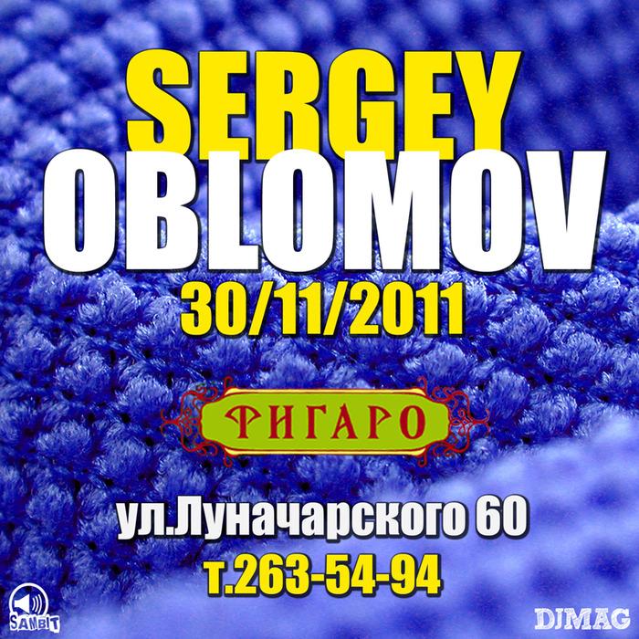 SERGEY OBLOMOV @ Таверна Фигаро (30 ноября) (700x700, 271Kb)