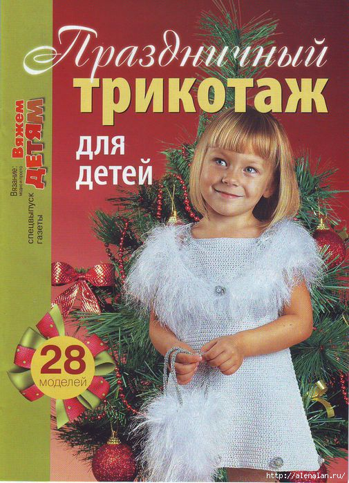 http://img0.liveinternet.ru/images/attach/c/4/80/543/80543174_large_IMAGE0001.JPG