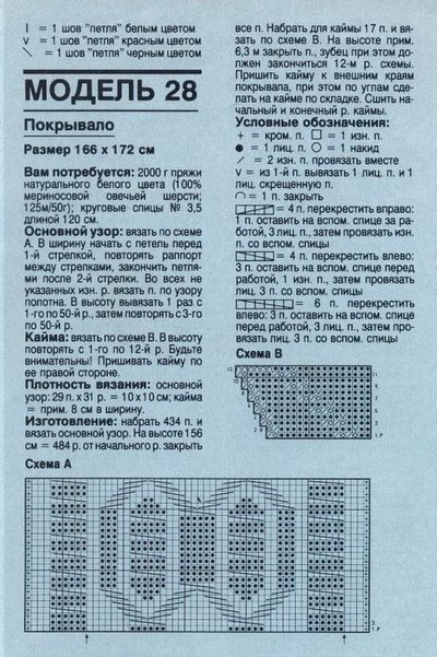 ff8b07820b62dce5cb85c3dccf085388 (400x601, 88Kb)