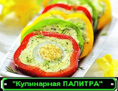 3985515_1321890840_zakuskaglazdrakona (400x309, 64Kb)