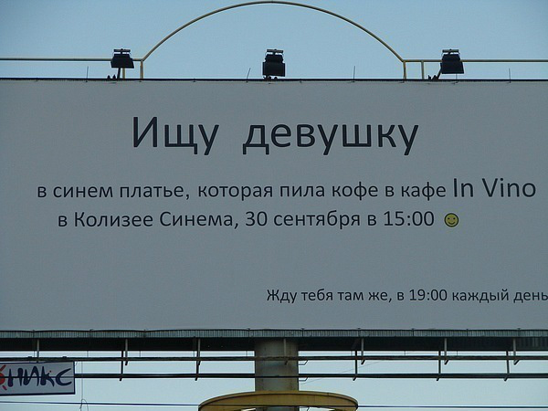 2447247_ishy_devyshky (600x450, 93Kb)
