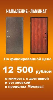 11111 (188x350, 19Kb)