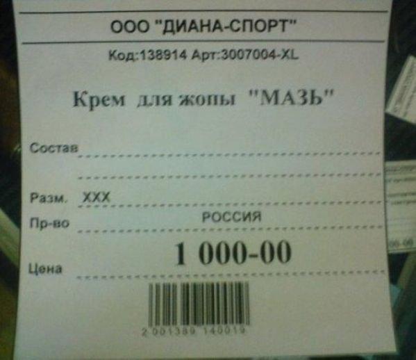 1308899027_03 (599x518, 34Kb)
