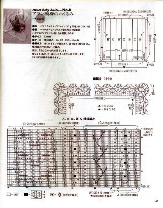 12а (548x700, 429Kb)