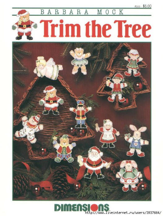 3937664_Dimensions_00200__Trim_the_tree (527x700, 223Kb)