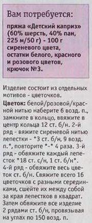 nakid-taburet1 (180x435, 45Kb)