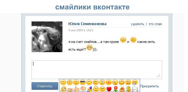 кино смайлики: