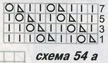 7136 (158x93, 6Kb)