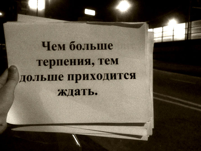 http://img0.liveinternet.ru/images/attach/c/4/80/61/80061480_large_8336893de8b0.jpg