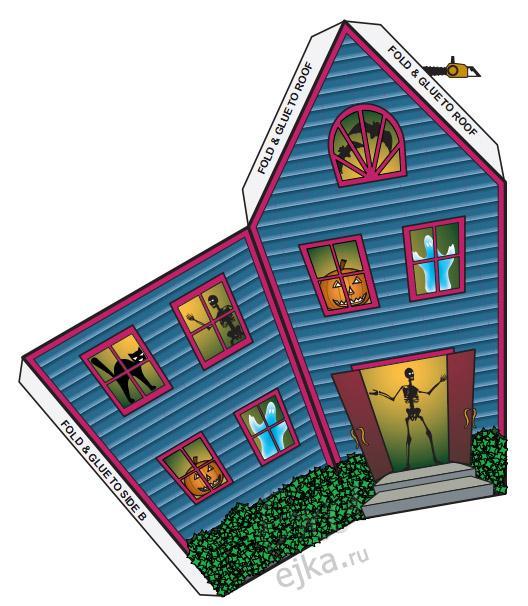 Объемный домик - распечатай и склей - поделка из бумаги для детей.