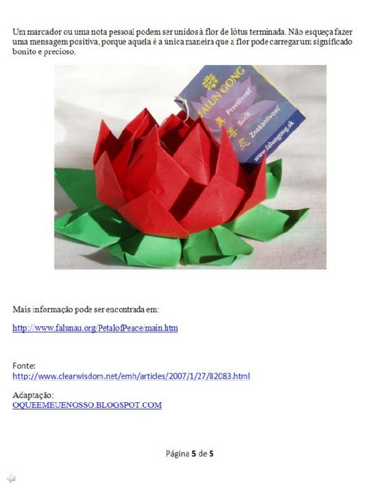 из модульных оригами схемы
