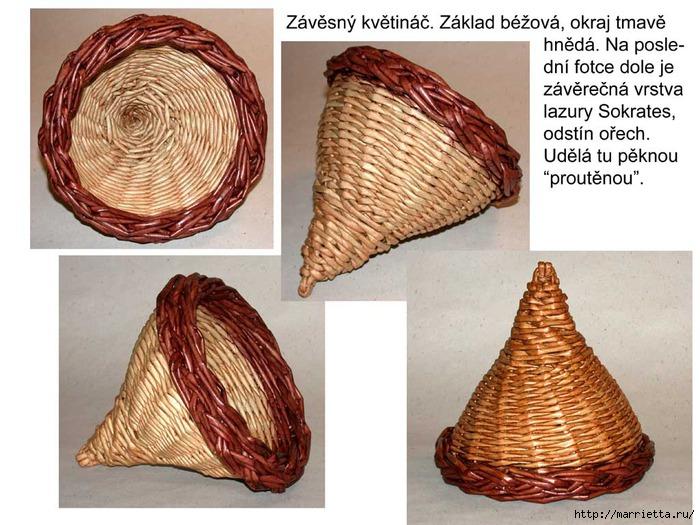 zaves (700x525, 250Kb)