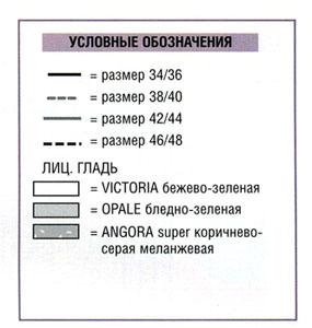 svitera_jenskie_vyazanie-spicami-3 (285x300, 52Kb)