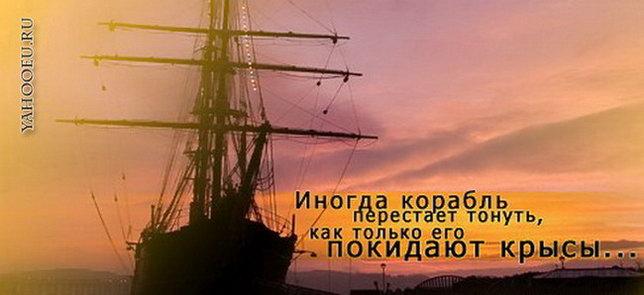 yahooeu_ru_3 (644x295, 35Kb)