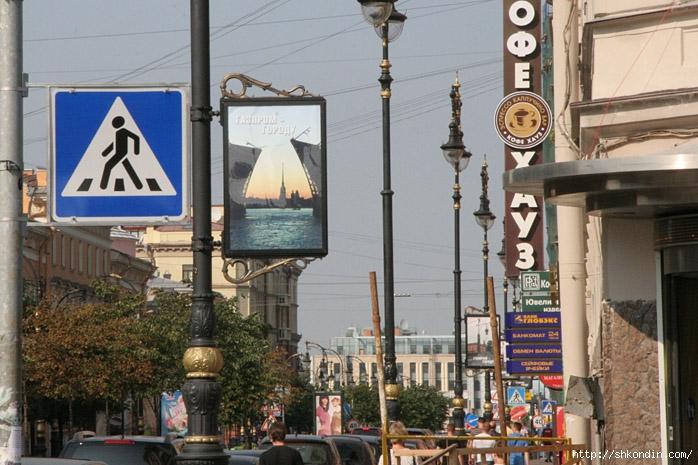 Газпром городу (698x465, 255Kb)