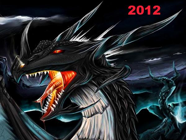 дракон1 (600x452, 139Kb)