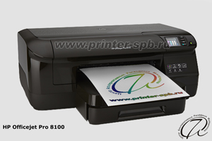 hp-officejet-pro-8100-centralnij-300 (300x200, 48Kb)