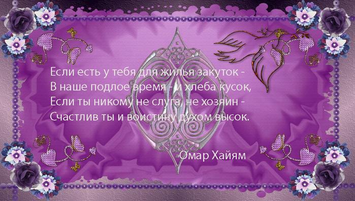 3779070_0_523e1_3fbb429d_XXL (700x397, 154Kb)