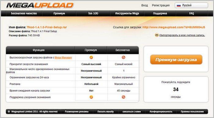 Программа для автоматического обновления NOD32 5 (700x387, 54Kb)