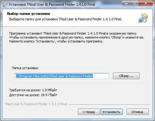 Программа для автоматического обновления NOD32 11 (513x399, 45Kb)