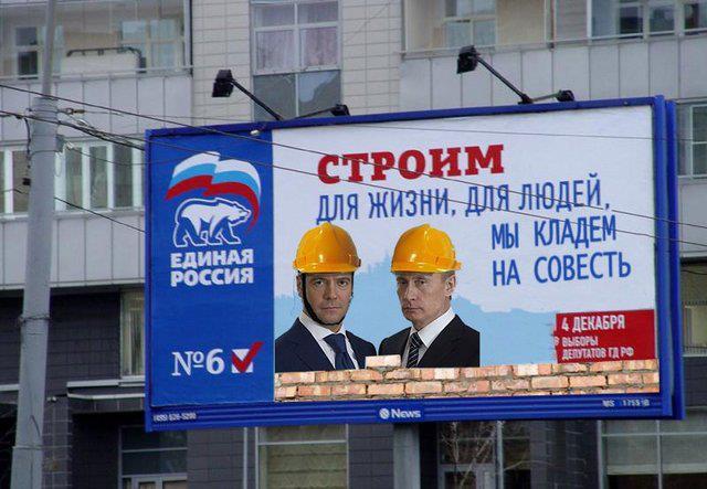 Казарма ВДВ в Омске обрушилась из-за плохой кладки в 1975 году, - Шойгу - Цензор.НЕТ 3094