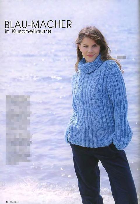 2006 № 8 сборник_18 (480x700, 42Kb)