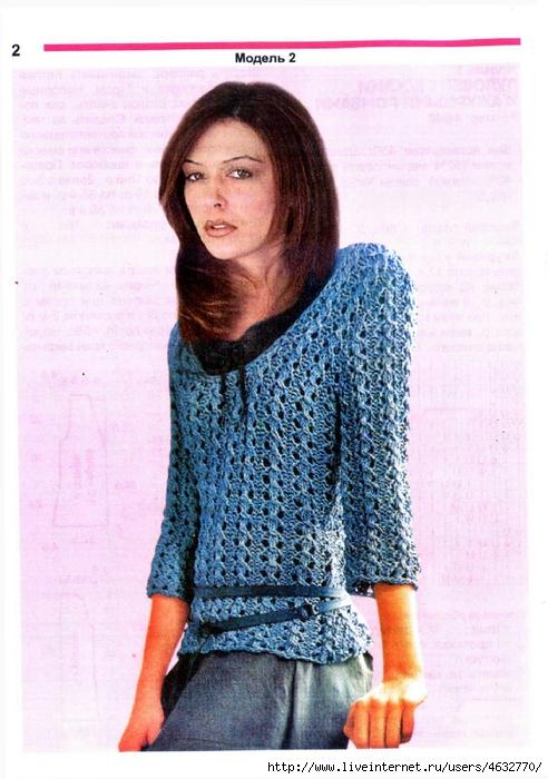 Пуловер С Косами И Ромбами Доставка