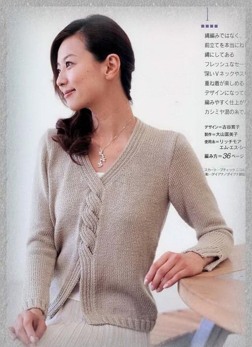 """针织毛衣:""""斜"""" - maomao - 我随心动"""