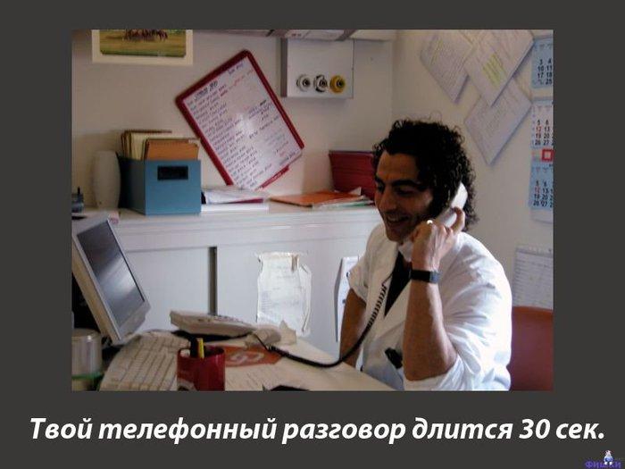 мужской разговор (700x525, 47Kb)