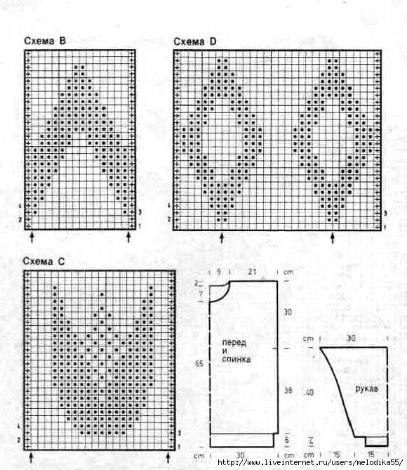 аатт2 (580x669, 251Kb)