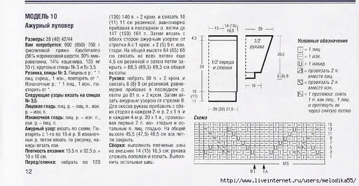 мор1 (700x364, 187Kb)
