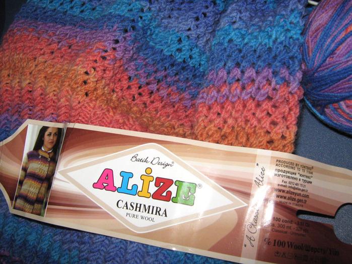 пряжа ALIZE Cashmira (700x525, 178Kb)