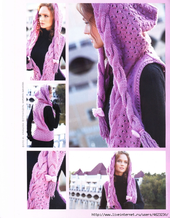Спицами капюшон шарф 12
