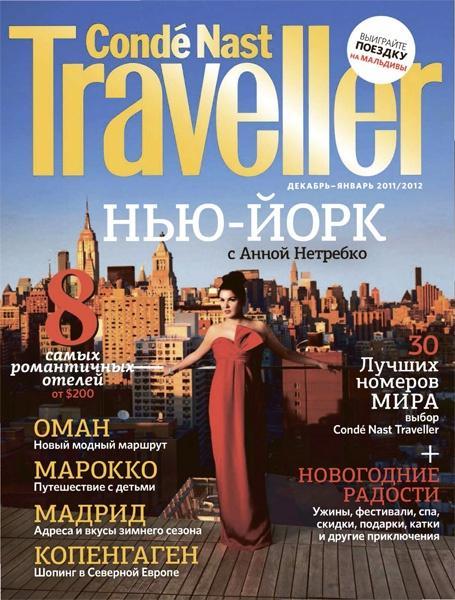 2920236_Conde_Nast_Traveller_03_2011 (455x600, 60Kb)