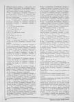 Превью 18 (507x700, 267Kb)