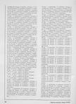 Превью 20 (505x700, 269Kb)