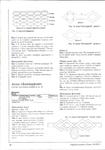 Превью scan0017 (491x700, 173Kb)