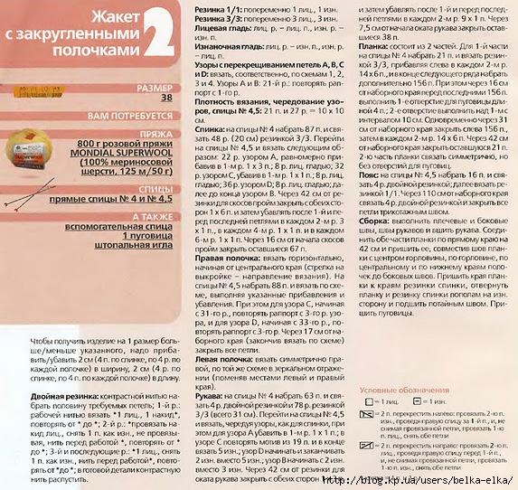 sus2-2007_page_0006 (573x542, 317Kb)
