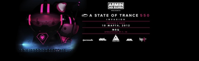 3810115_ASOT_vticket_660 (660x203, 25Kb)