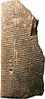 Старейший словарь в мире (152x331, 18Kb)