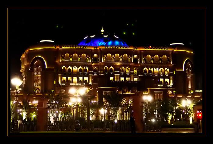 arh oae palace-main lobby (700x471, 117Kb)