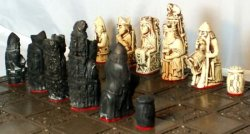 Шахматы из Лейпцига (250x134, 11Kb)