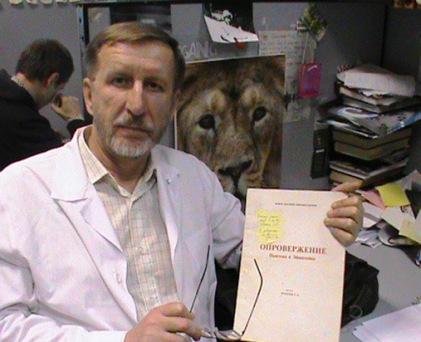 Московский врач и Ноб.лауреаты (421x342, 51Kb)