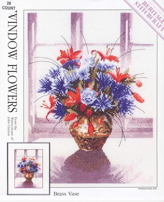 WFBV653 Brass Vase_pic (567x700, 322Kb)