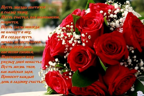 Поздравления в день рождения для маргариты в стихах