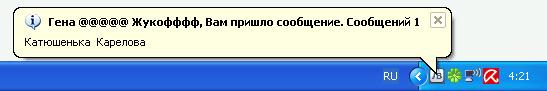 s4 (547x91, 19Kb)
